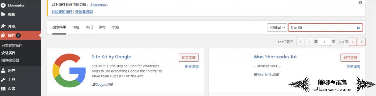 如何给你的网站申请Google Adsense