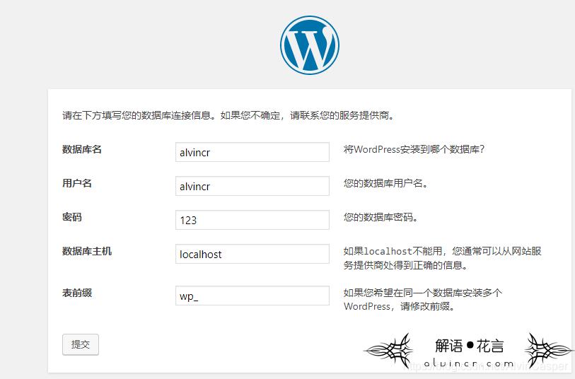 宝塔搭建WordPress详情