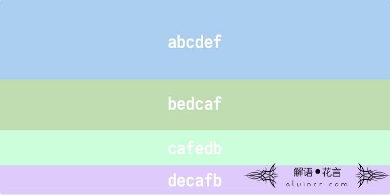 配色指南(色环图,色彩RGB)